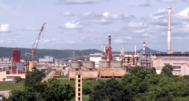 Ajaokuta-Steel-Company-Limited